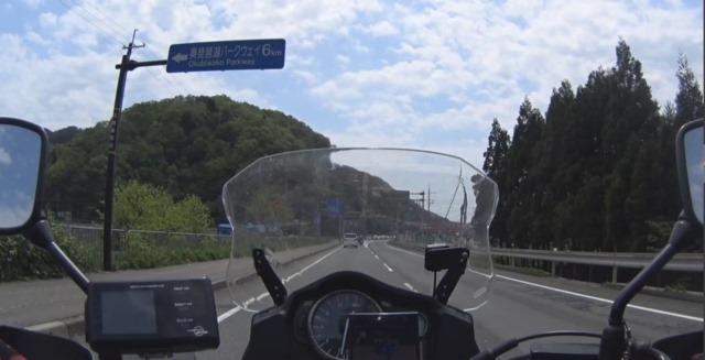 琵琶湖まで3