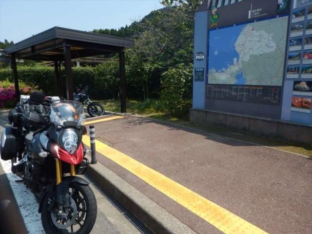 琵琶湖まで1