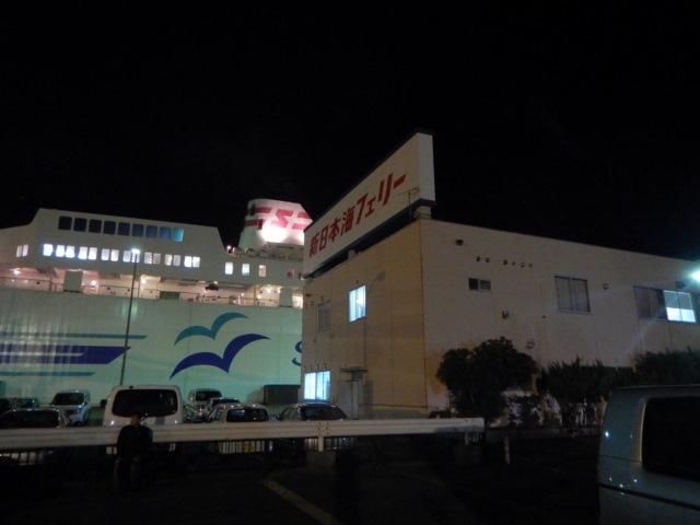新潟港フェリー乗り場