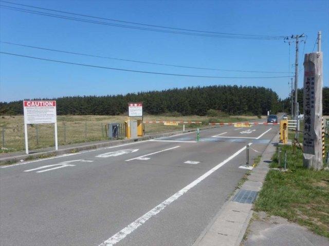 尻屋崎への門