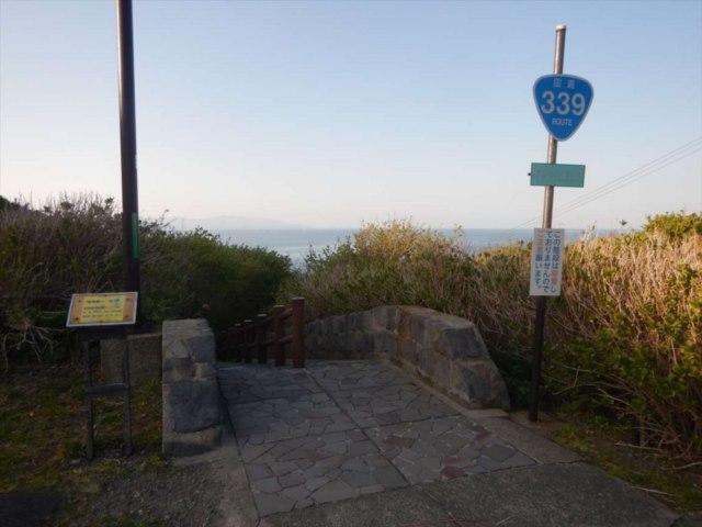 国道339号『階段国道』