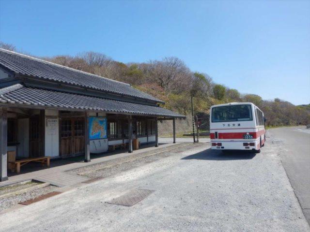 恐山バス乗り場