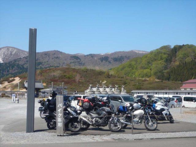 恐山バイク用駐車場