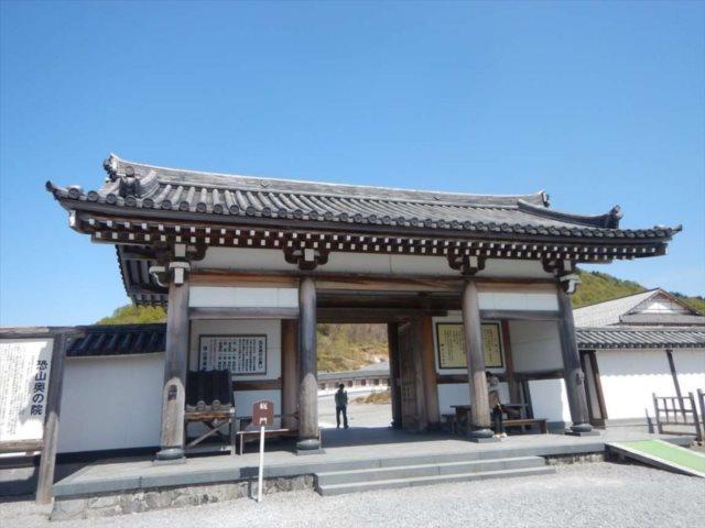 恐山菩薩寺 正門