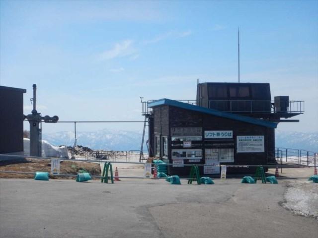 岩木山8合目駐車場
