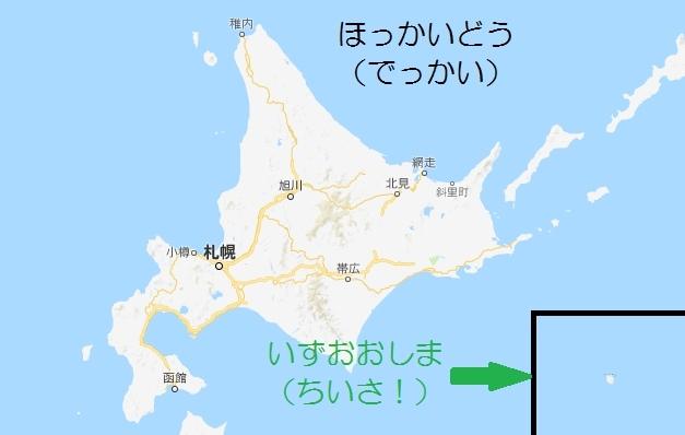 北海道との比較