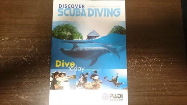ダイビングの教材