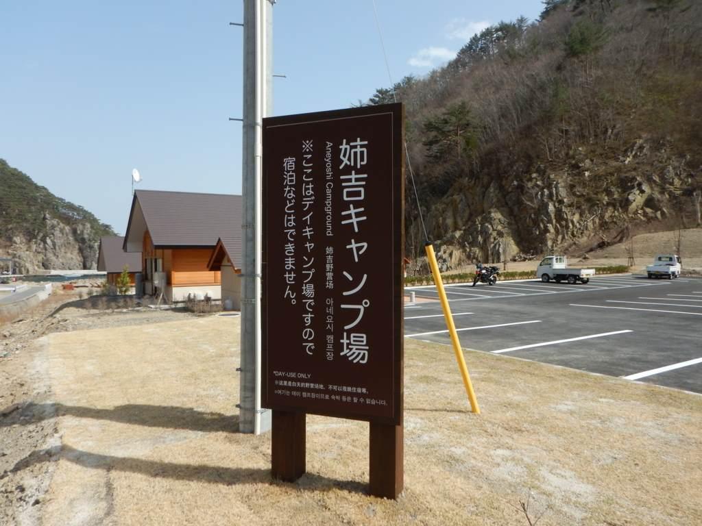 f:id:sujiniku5150:20160410004624j:plain