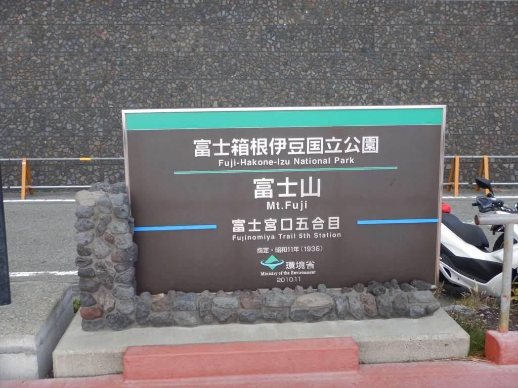 f:id:sujiniku5150:20161016113418j:plain