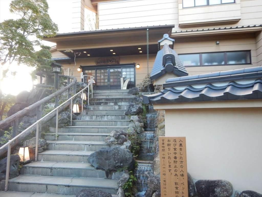 f:id:sujiniku5150:20161016114719j:plain