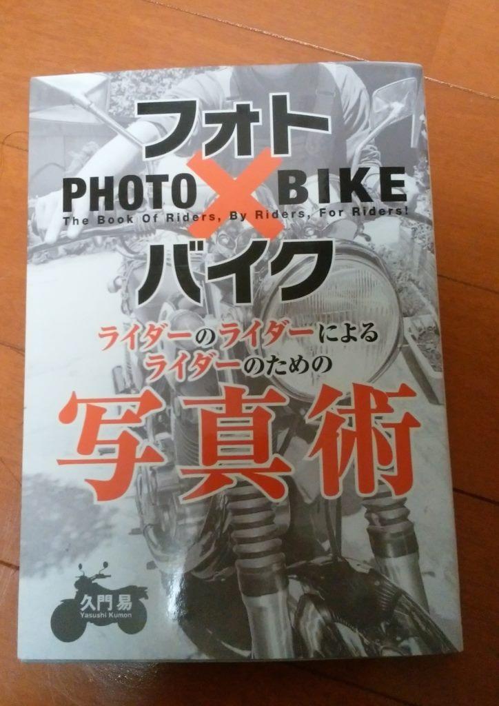 f:id:sujiniku5150:20161212185856j:plain