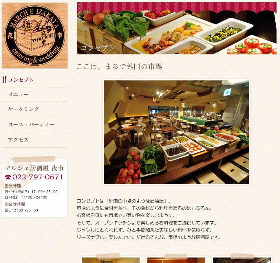 f:id:sujiniku5150:20161212225742p:plain
