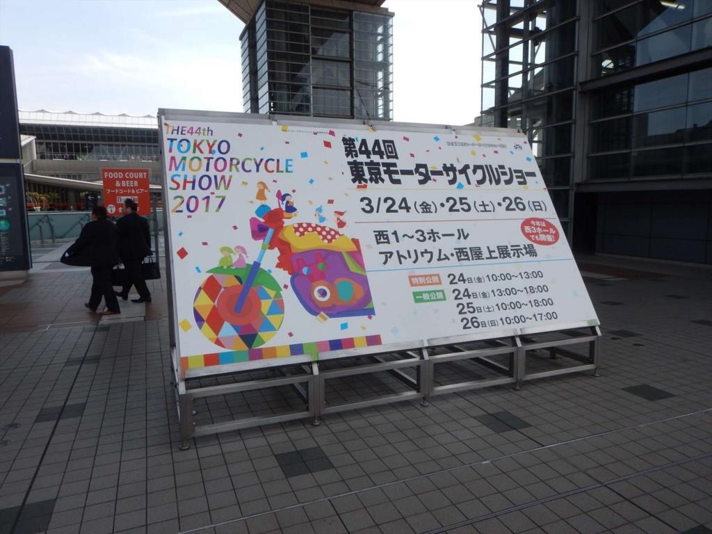 f:id:sujiniku5150:20170327200819j:plain