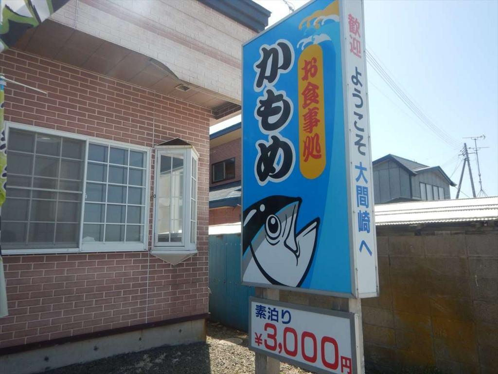f:id:sujiniku5150:20170514204423j:plain