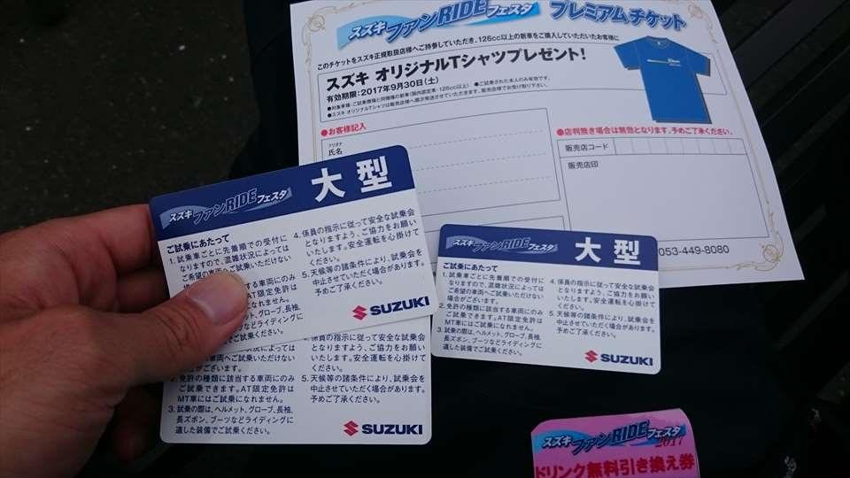 f:id:sujiniku5150:20170625173744j:plain