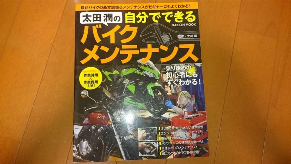 f:id:sujiniku5150:20170711210455j:plain