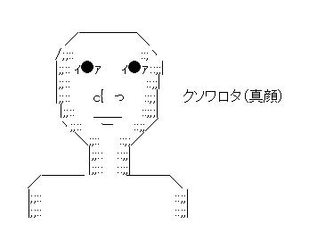 f:id:sujiniku5150:20170715211151g:plain