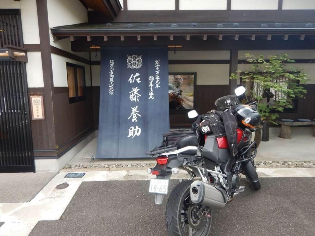 f:id:sujiniku5150:20170726210920j:plain