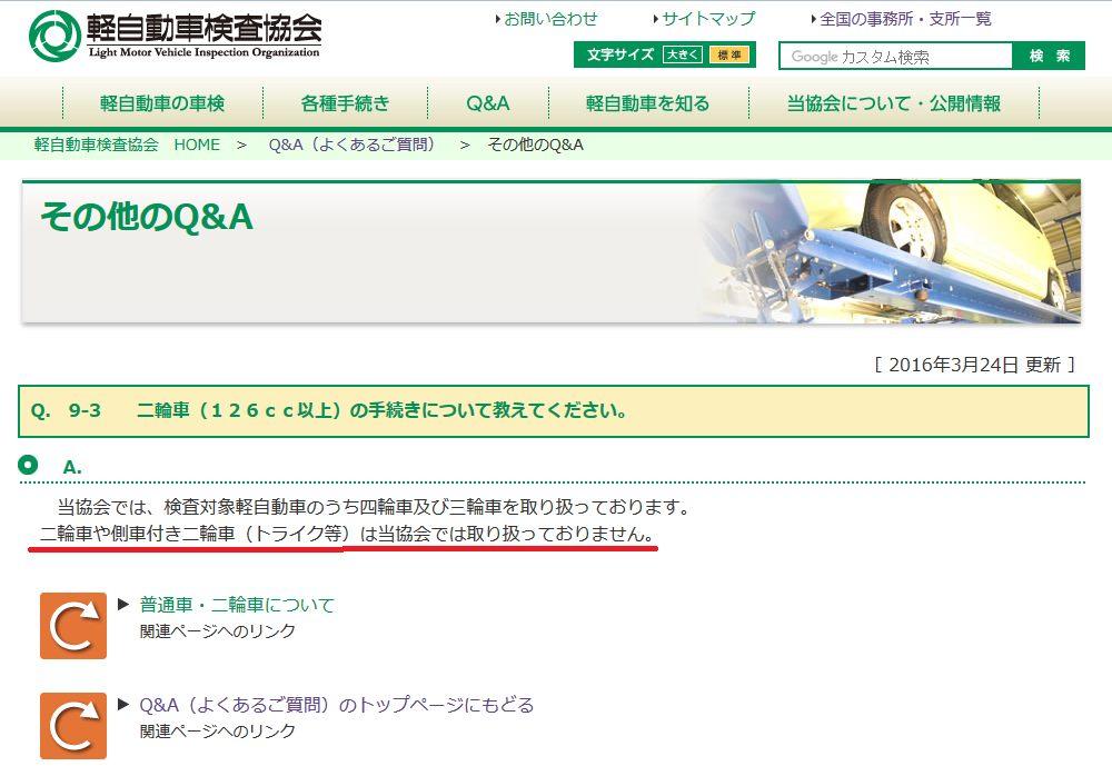 f:id:sujiniku5150:20171013205852p:plain