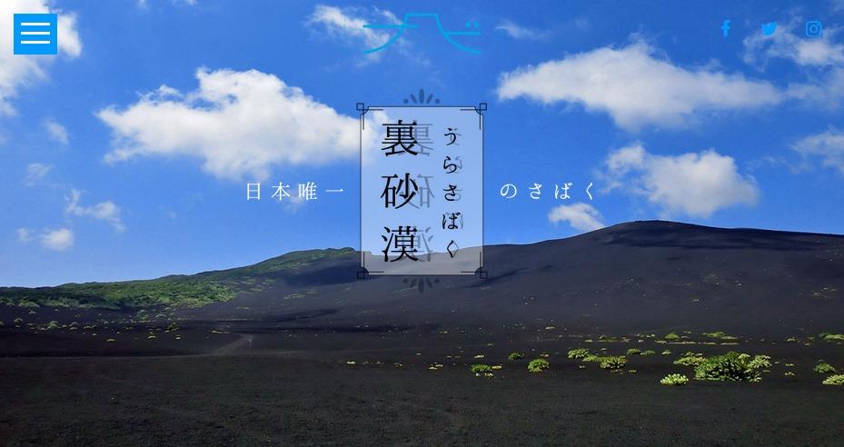f:id:sujiniku5150:20180408171356p:plain
