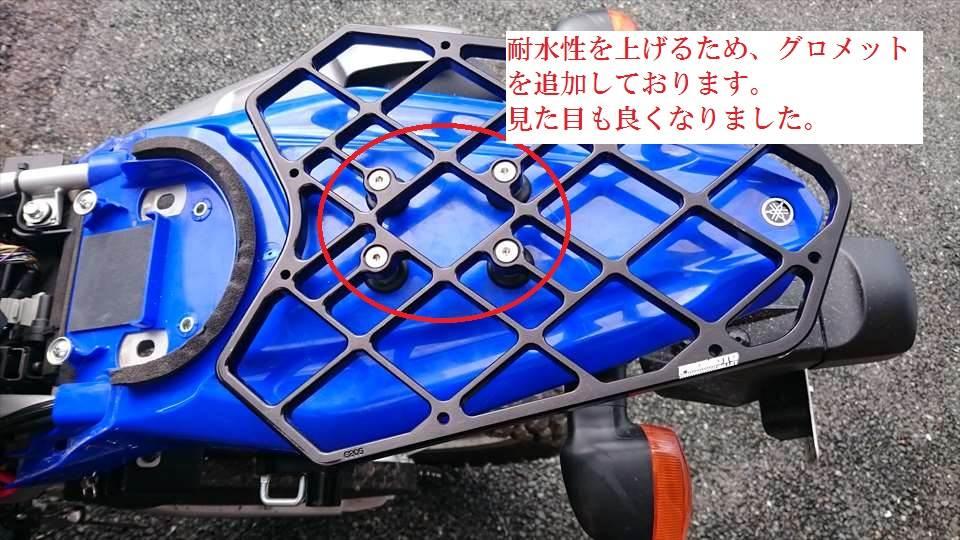 f:id:sujiniku5150:20180422204532j:plain