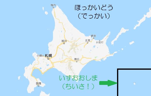 f:id:sujiniku5150:20180522201612p:plain