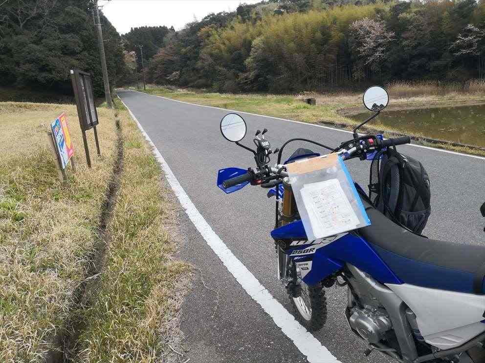f:id:sujiniku5150:20190419214920j:plain
