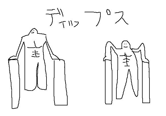 f:id:sujiniku5150:20190728215835p:plain