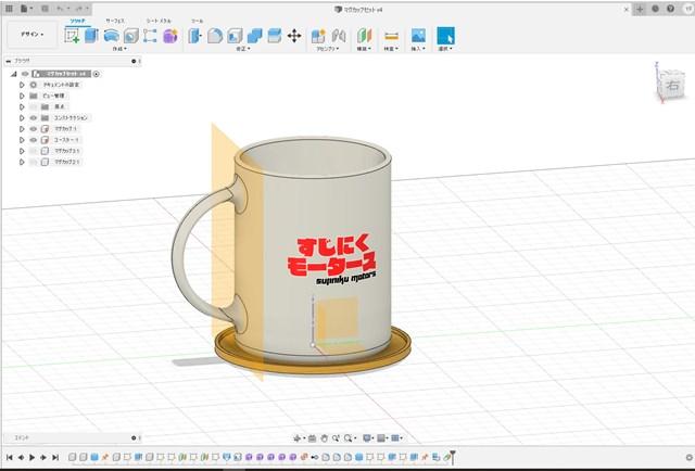 CADモデル